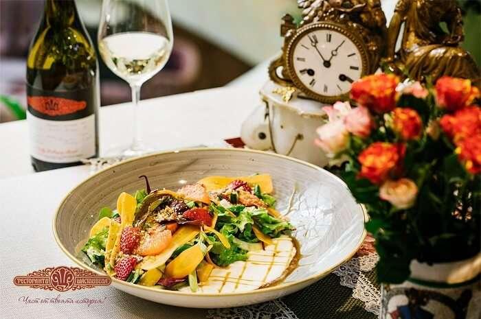 Restaurant Shtastliveca