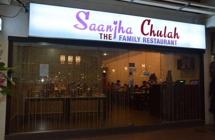 Saanjha Chulah