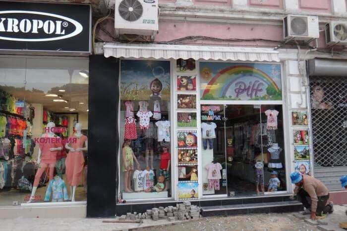 Shopping Streets In Varna