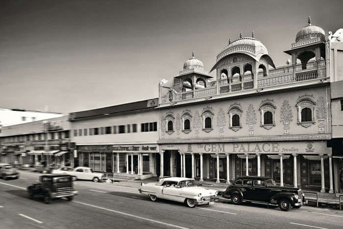 The Gem Palace