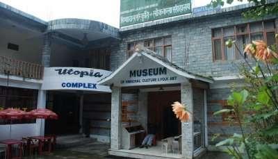 Museum Of Himachal Culture & Folk Art