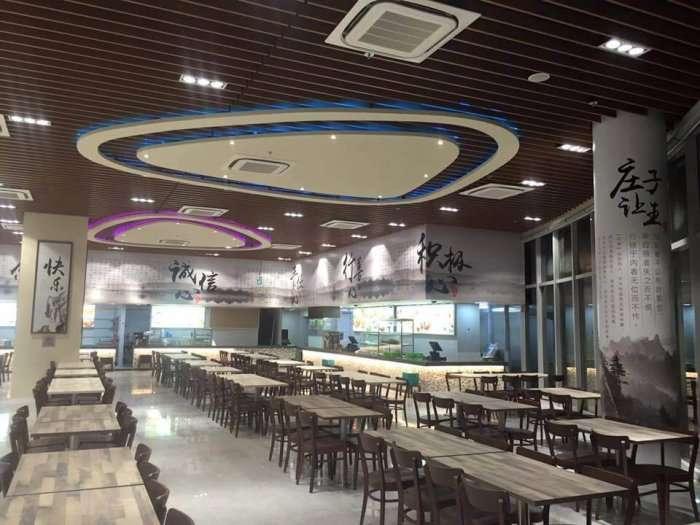 chang chen restaurant
