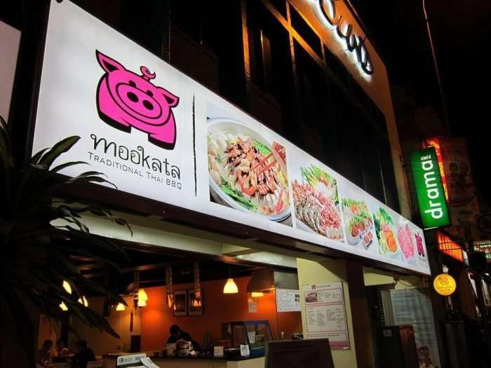 Mookata restaurant