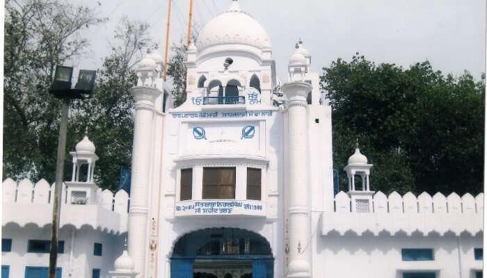 Gurudwara Talhan Sahib Ji in Jalandhar