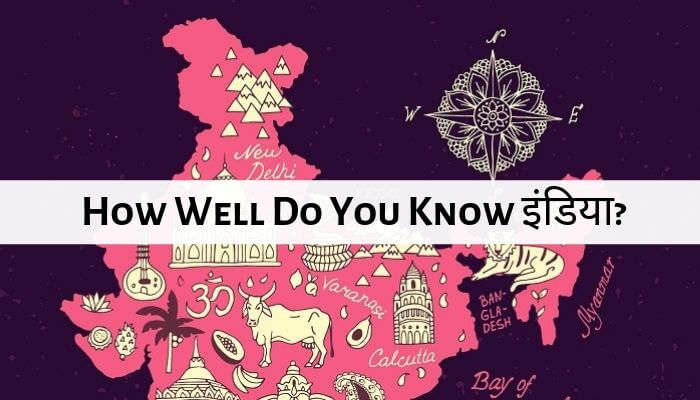 How Well Do You Know India
