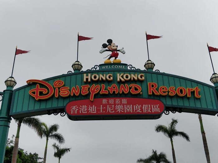 visited the Disneyland