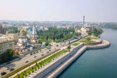Irkutsk cover