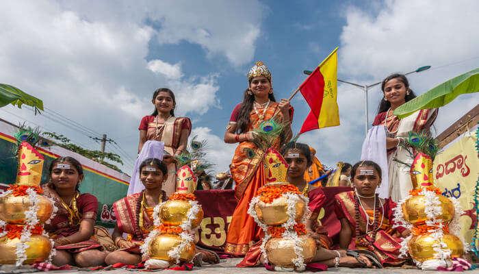 Karnataka Rajyotsava In Karnataka