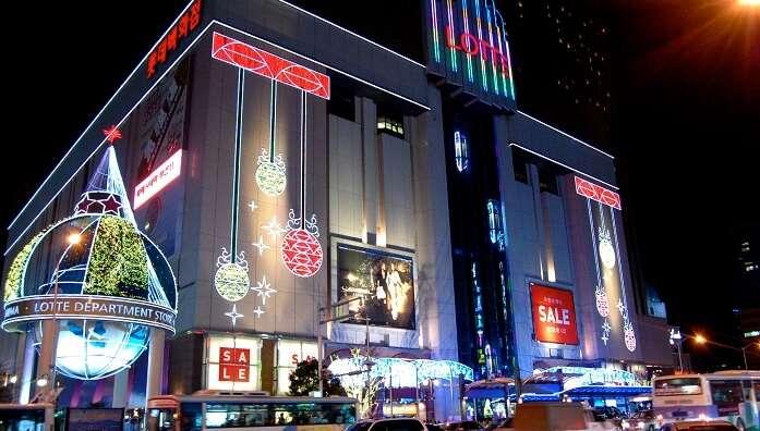 Lotte Duty Free Shop