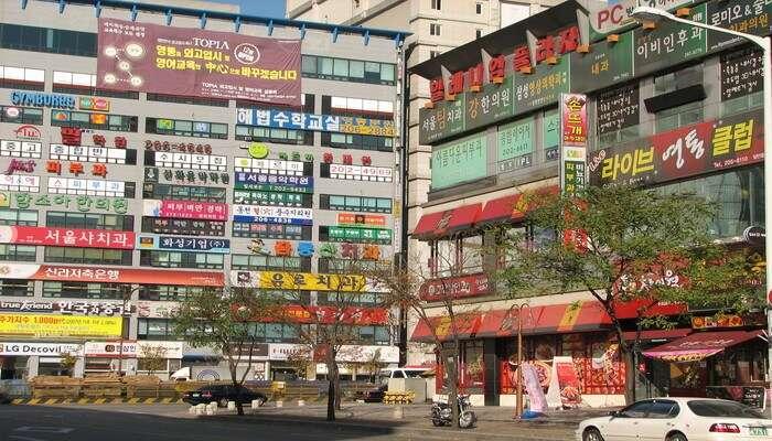Best Shopping In Suwon