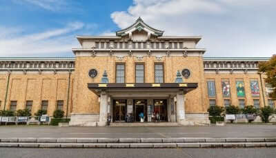Kyoto Museums
