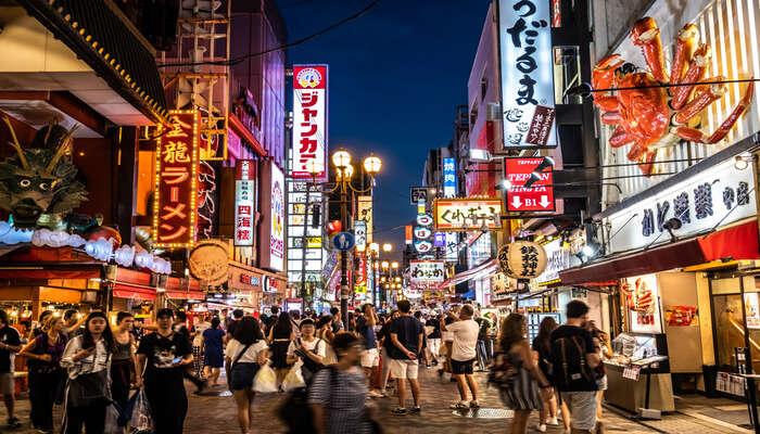 Osaka In August