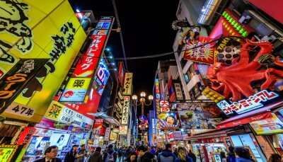 Awesome Osaka Nightlife