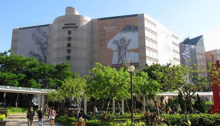 Hong Kong Art Museum