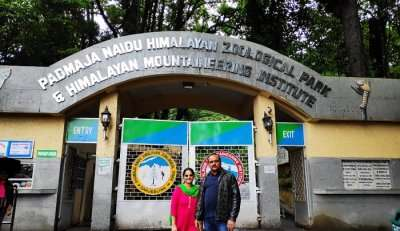 we are at zoological park in darjeeling