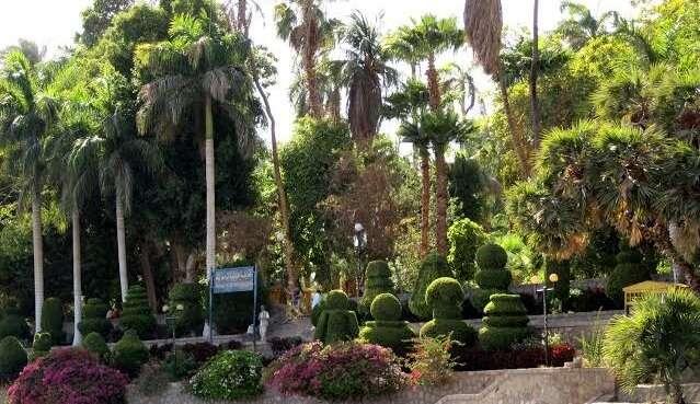 Al-Andalus Garden egypt