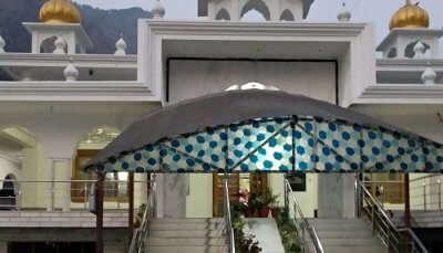 Gurudwara Shri Guru Granth Sahib Ji