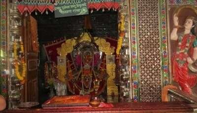 Jwala Mata Mandir