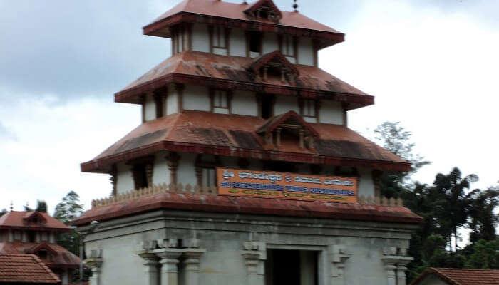 Bhagmandala