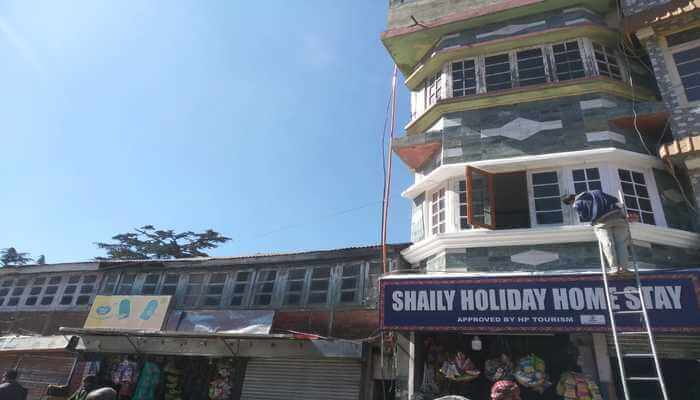 Shaily Holiday Home Stay