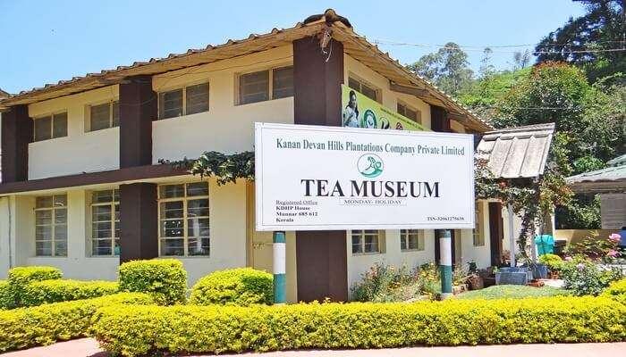 KDHP Museum