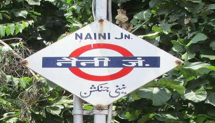 Naini Junction