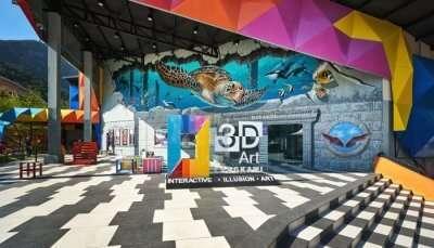 Paradise 3D Museum