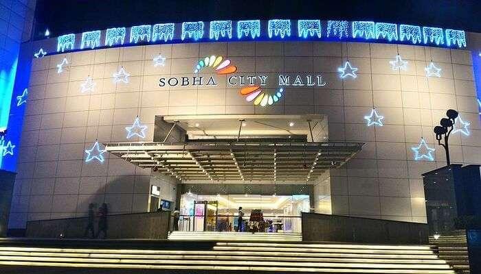 The Sobha City Mall