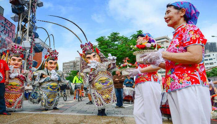 Yimin Festival