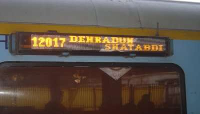 Delhi To Dehradun Trains