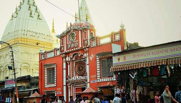 Raghunath Temple is in the jammu