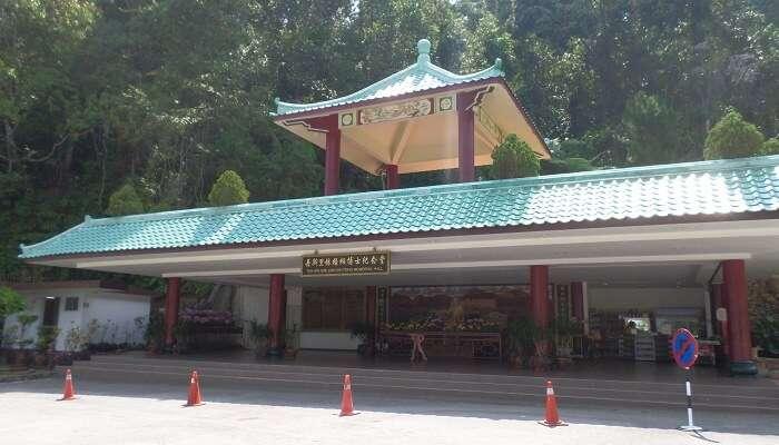 Lim Goh Memorial Hall