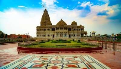 Things To Do In Mathura