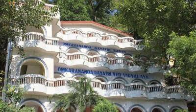 Omkarananda Ashram Himalayas