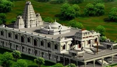ISKCON-Temple1