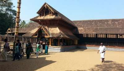 Kandiyur Temple