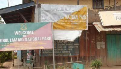 Keibul Lamjao National Park Entrance