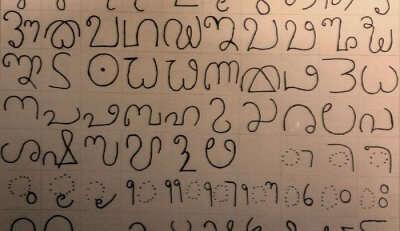 langauge script