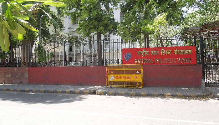 National Philatelic Museum Outside View