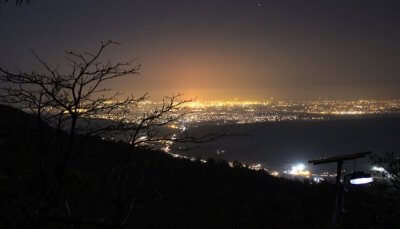Jamshedpur at Night