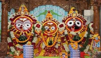 ISKCON Amravati