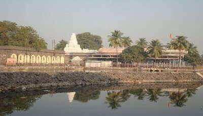 Temple Of Lord Siddharameshwar