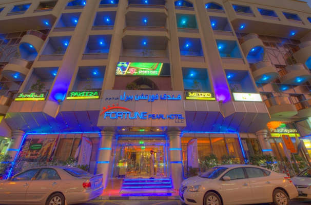 Fortune Pearl Hotel Deira Dubai Uae Hotel Review Photos And Room Info In 2020